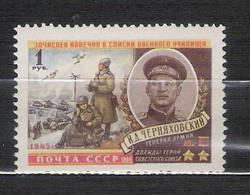 URSS - 1960 - N. 2279** (CATALOGO UNIFICATO) - Nuovi