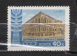 URSS - 1960 - N. 2280** - N. 2282** (CATALOGO UNIFICATO) - Nuovi
