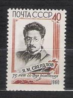URSS - 1960 - N. 2283** - N. 2284** (CATALOGO UNIFICATO) - Nuovi