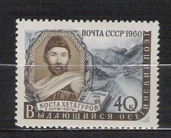 URSS - 1960 - N. 2302** - N. 2303/04** (CATALOGO UNIFICATO) - Nuovi