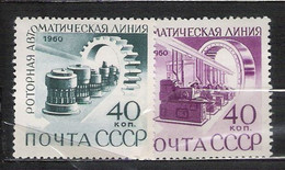 URSS - 1960 - N. 2305/06** (CATALOGO UNIFICATO) - Nuovi