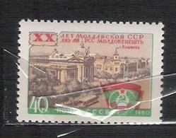 URSS - 1960 - N. 2320** - N. 2324** (CATALOGO UNIFICATO) - Nuovi