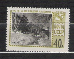 URSS - 1960 - N. 2325** - N. 2331** (CATALOGO UNIFICATO) - Nuovi