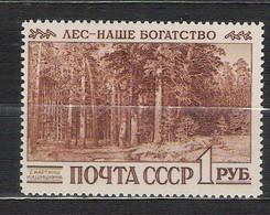 URSS - 1960 - N. 2326** (CATALOGO UNIFICATO) - Nuovi