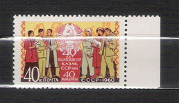 URSS - 1960 - N. 2332** - N. 2336** (CATALOGO UNIFICATO) - Nuovi