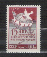 URSS - 1960 - N. 2343** - N. 2344** (CATALOGO UNIFICATO) - Nuovi