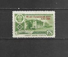 URSS - 1960 - N. 2345** (CATALOGO UNIFICATO) - Nuovi