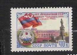 URSS - 1960 - N. 2349** - N. 2350** (CATALOGO UNIFICATO) - Nuovi