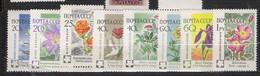 URSS - 1960 - N. 2351/58** (CATALOGO UNIFICATO) - Nuovi
