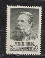 URSS - 1960 - N. 2359** (CATALOGO UNIFICATO) - Nuovi