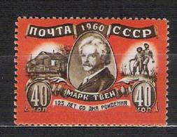 URSS - 1960 - N. 2360** (CATALOGO UNIFICATO) - Nuovi