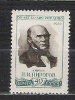 URSS - 1960 - N. 2361** - N. 2363** (CATALOGO UNIFICATO) - Nuovi