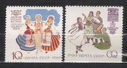 URSS - 1960 - N. 2364/65** (CATALOGO UNIFICATO) - Nuovi