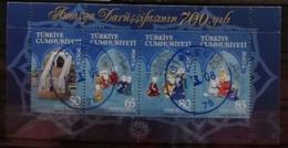 Turquie 2008 / Yvert N°3343-3346 / Used - Gebruikt