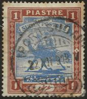 SUDAN 1902 SG24 1p Blue And Brown Multi Star Wmk Used Port Sudan - Sudan (...-1951)