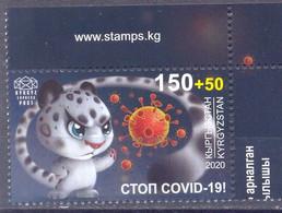2020. Kyrgyzstan, Stop COVID-19, 1v, Mint/** - Kirgizië