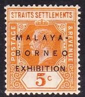 Malaysia-Straits Settlements SG 243 1922 Malaya-Borneo Exhibition, 5c Orange, Mint Hinged - Straits Settlements