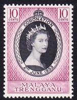 Malaysia-Trengganu SG 88 1953 Coronation, Mint Never Hinged - Trengganu