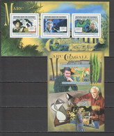 BC085 2012 GUINEE GUINEA ART PAINTINGS MARC CHAGALL 1KB+1BL MNH - Other
