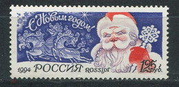 RUSSIE/RUSSIA/RUSSLAND/ROSJA 1994 MI.408**,ZAG.189,YVERT.6097., - Unused Stamps