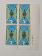 Bloc Coin Daté - 1977 Poste Aérienne Y&T N°265 - MNH ** - Camerún (1960-...)