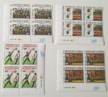Bloc Coin Daté - 1982 Y&T N°693, 694, 695, 696- MNH ** - Camerún (1960-...)