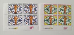 Bloc Coin Daté - 1982 Y&T N°704, 705 - MNH ** - Camerún (1960-...)