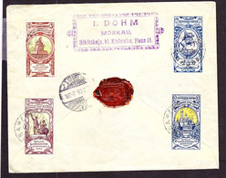 RUSSIA: 1905 REGISTERED COVER TO GERMANY FRNKD WITH SEMIPOSTAL SET OF 4. - Briefe U. Dokumente
