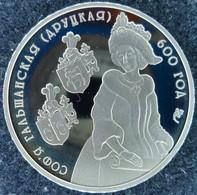 Belarus - 1 Rouble 2006 - Sophia Of Galshany 600th Anniversary - KM# 138 - Belarus