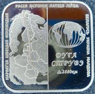 Belarus - 1 Rouble 2006 - Struve-Bogen Trail - KM# 298 - Belarus