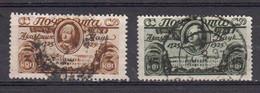 Russie 1925 Yvert 340 Et 341 Obliteres. Bicentenaire De L'Academie Des Sciences De Leningrad - Gebruikt