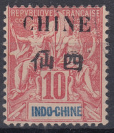 CHINE : TYPE GROUPE 10c ROUGE SURCHARGE C MAIGRE N° 53 OBLITERATION TRES LEGERE - Usati