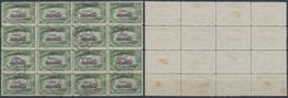 """Congo Belge - Timbres Mols N°49 (D12) Surcharge Typo En Bloc De 16 Oblitéré """"Boma"""" (1910). Superbe ! Pour Planchage. - 1894-1923 Mols: Storia Postale"""