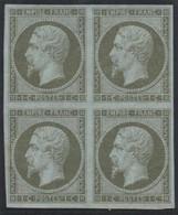 Lot N°124e France N°11 Neuf ** Luxe - 1853-1860 Napoléon III