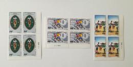Bloc Coin Daté - 1972 Y&T N°512, 513, 514 - Coupe D'Afrique De Football -MNH ** - Camerún (1960-...)