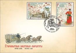 Belarus 2020 Europa Ancient Postal Routs FDC - Bielorrusia