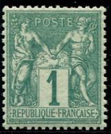 Lot N°C180 France N°61 Très Bien Centré Neuf ** Luxe - 1876-1878 Sage (Typ I)