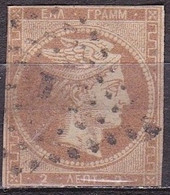 GREECE 1867-69 Large Hermes Head Cleaned Plates Issue 2 L Bistre Vl. 36  / H 24 - Usati