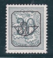 N°786A  POSTFRIS    ZIE SCAN.    16 TANDEN VERTIKAAL. IN PLAATS VAN 17 - Typos 1967-85 (Löwe Und Banderole)