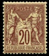 Lot N°C478 France N°67  Neuf * Qualité TB - 1876-1878 Sage (Typ I)