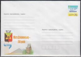 Ukraine 2006 Dzerzhynsk (Toretsk) 200 Years Coat Of Arms Coal Mining - Ucraina
