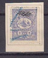Turquie 1901 Empire Ottoman Timbres Pour Journaux  Yvert 21 Obliteres - Oblitérés