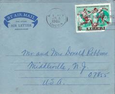 Liberia 1966 Monrovia World Cup Football England Aerogramme - 1966 – Engeland