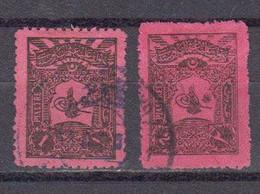 Turquie 1905 Empire Ottoman Timbres Taxe  Yvert 36 / 37 Obliteres - Oblitérés