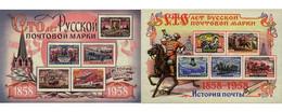 Ref. 57575 * MNH * - SOVIET UNION. 1958. CENTENARY OF THE STAMP . CENTENARIO DEL SELLO - Nuovi