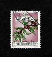 Ref 1444 - 1976 Yemen - 75f Coffee Beans - Used Stamp - SG 557 - Yemen