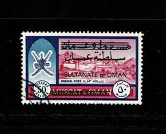 Ref 1445 - 1971 Oman - 50b Nakhal Fort - Used Stamp - SG 128 - Omán