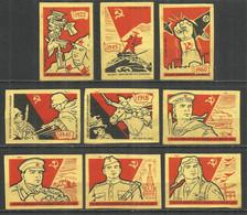 RUSSIA USSR 1961 Matchbox Labels 9v - War - Matchbox Labels