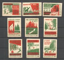 RUSSIA USSR 1974 Matchbox Labels 9v - Matchbox Labels