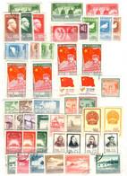 Chine/China Belle Collection D'oblitérés 1949/1965. Forte Cote.  B/TB. A Saisir! - Collections, Lots & Series